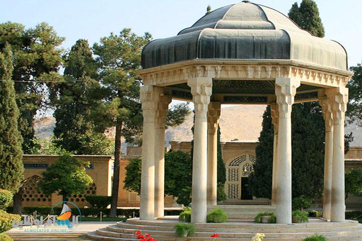 حافظيةفي شیراز
