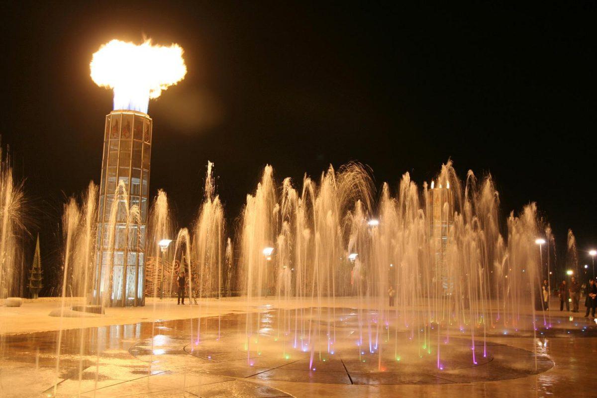 حديقة الماء و النار