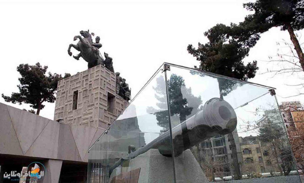 حديقة متحف نادري