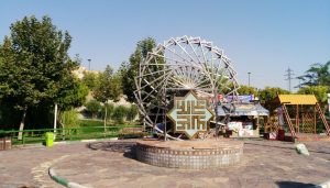 حديقة نهج البلاغة في طهران