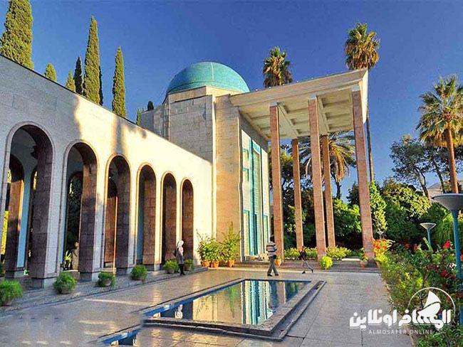 سعدية في شیراز بالصور