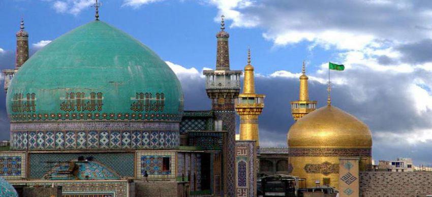 قبة ومئذنة مسجد جوهرشاد في مشهد