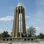 مزار ابو علي سينا في مدينة همدان