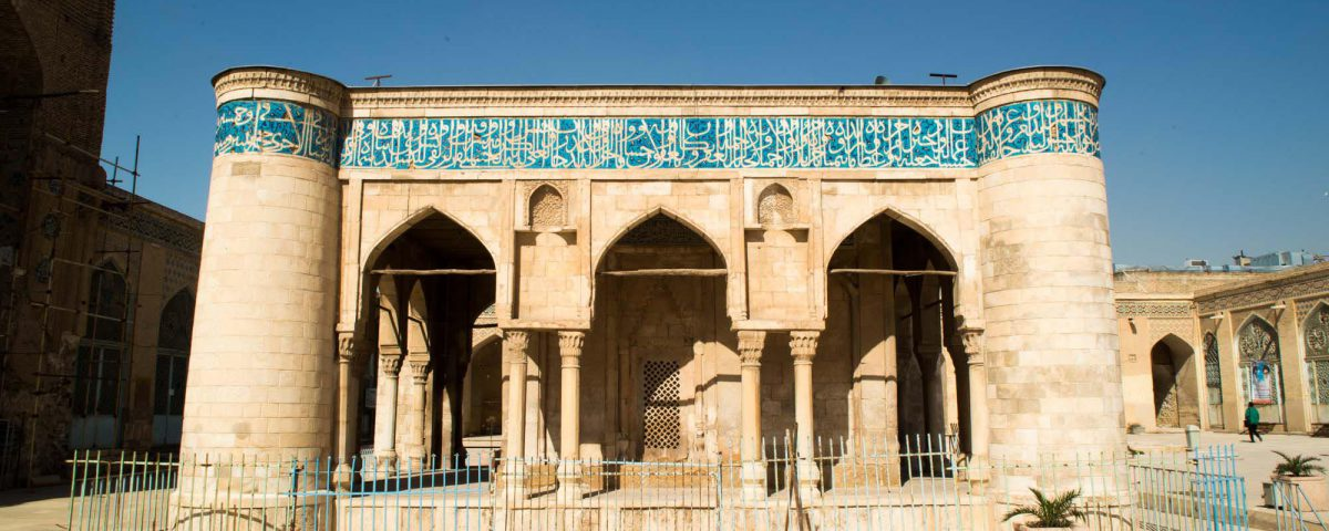 مسجد جامع عتيق في شيراز