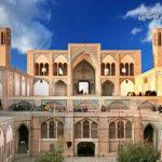 جامع آقا بزرك (محافظة أصفهان)