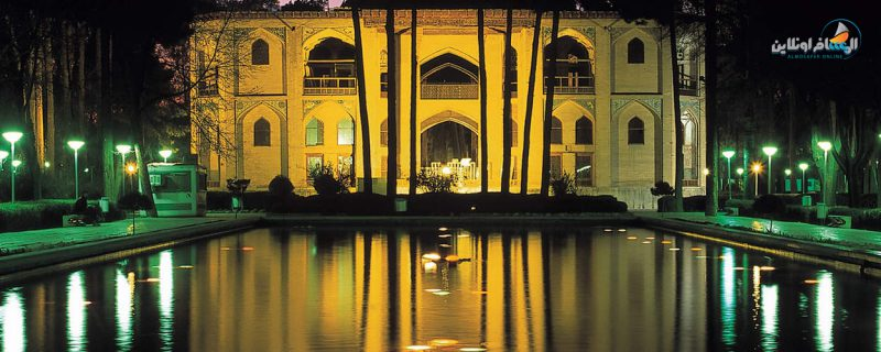 صرح هشت بهشت التاريخي (محافظة أصفهان)