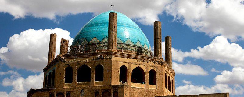 قبة سلطانية ( محافظة زنجان