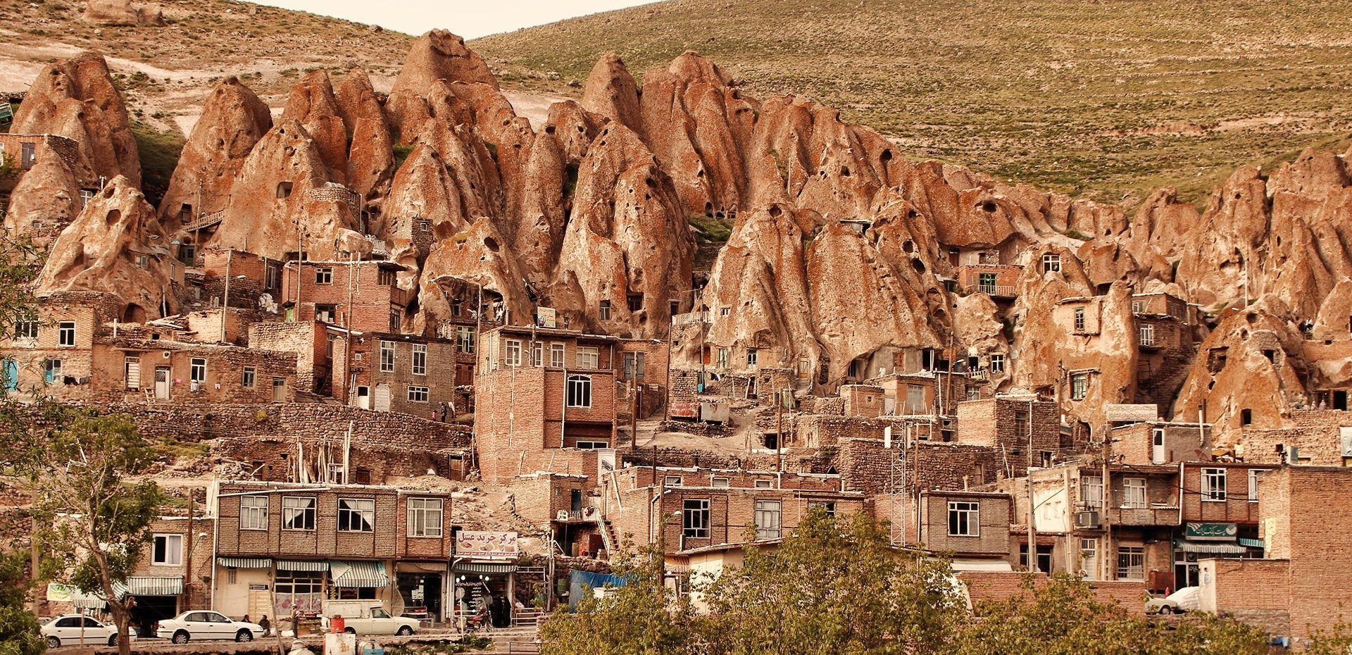 قرية كندوفان