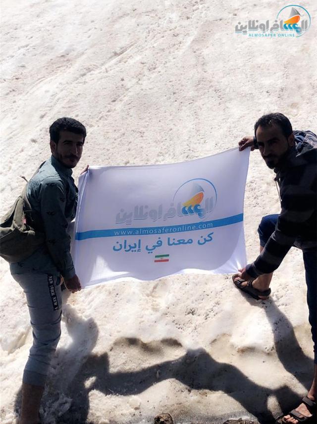 السياحة في شمال إيران