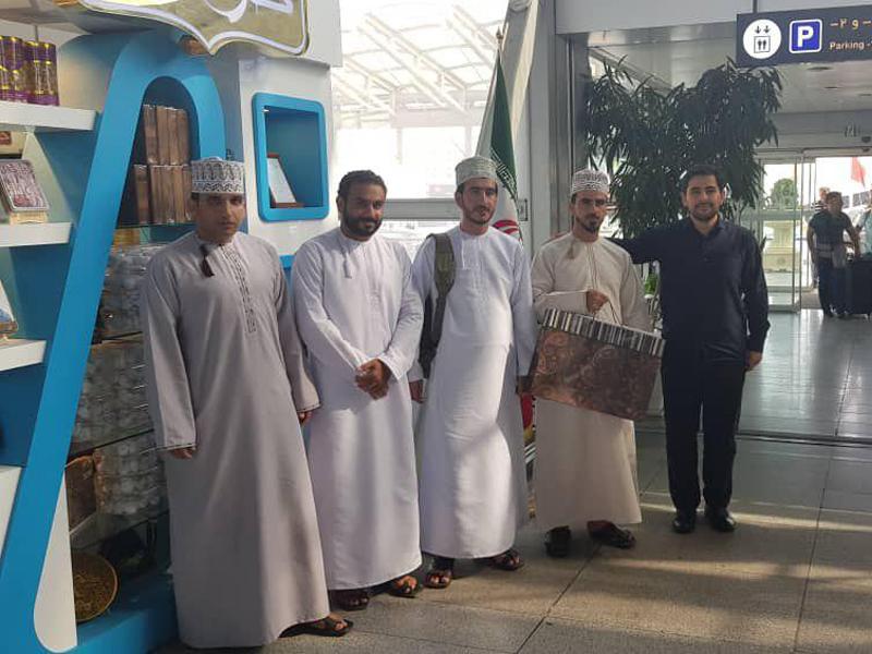 شركة المسافر أونلاين: السياحة - العلاج - التجارة في إيران