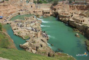 أجمل الأماكن في إيران