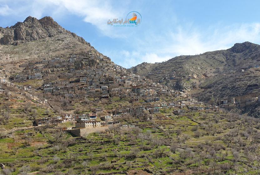 أجمل الأماكن في إيران - اورامان