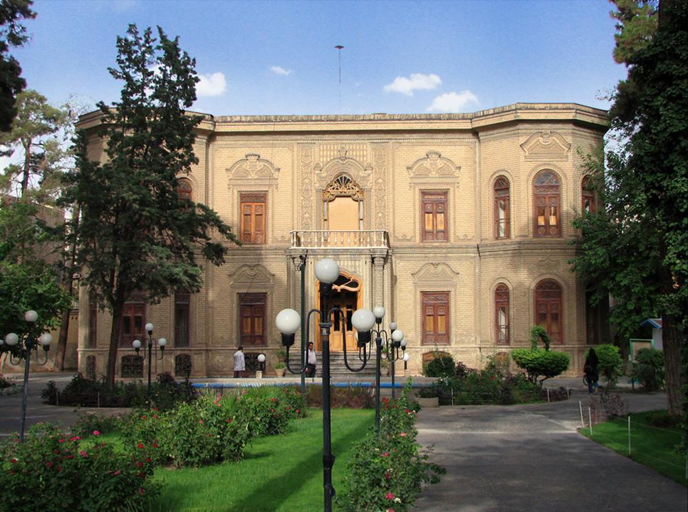 متحف أبجينه طهران
