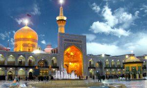 مشهد-ضريح الإمام رضا