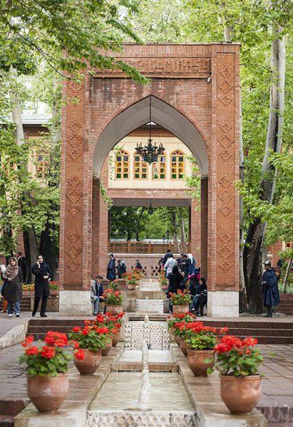 حديقة طهران الفارسية