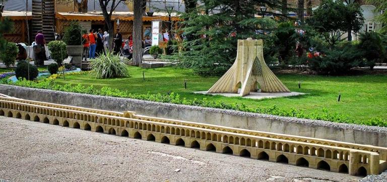 حديقة متحف الفن الإيراني