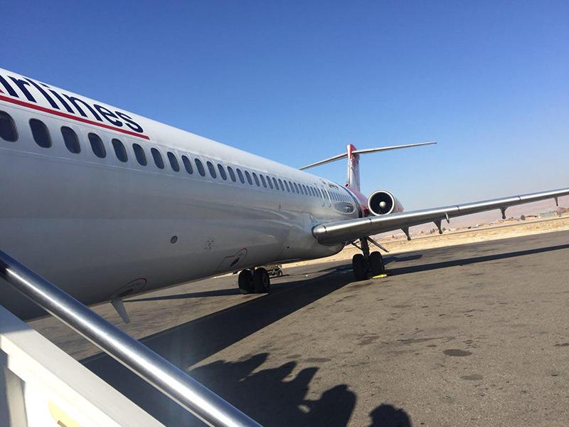 مطار تبريز الدولي