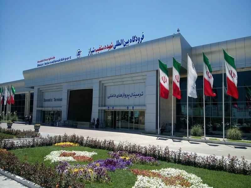مطار شهيد دستغيب الدولي