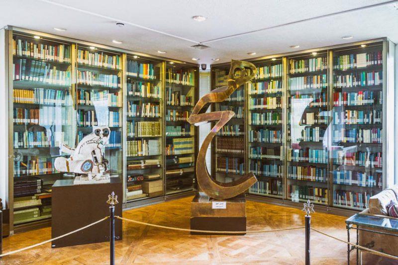 مكتبة خاصة