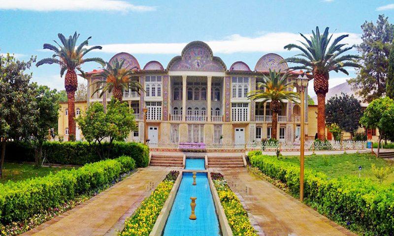 السياحة في شيراز