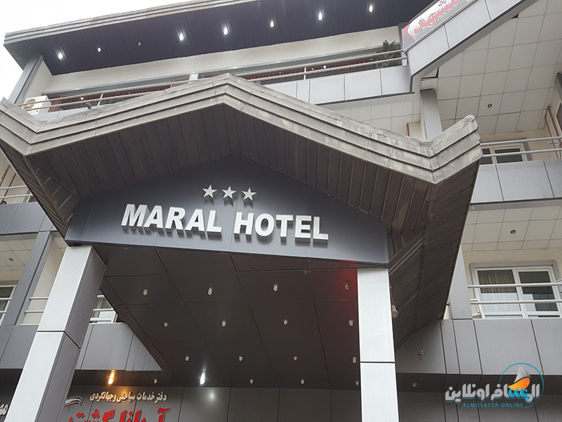 فندق في كلاردشت