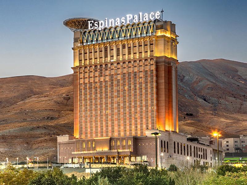 فنادق في طهران