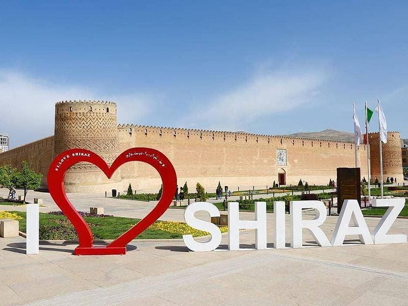 مدن محافظة فارس-شيراز