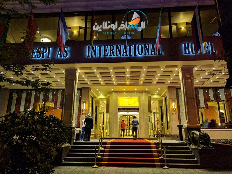 فندق في طهران