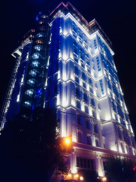 فندق برج سفيد في طهران