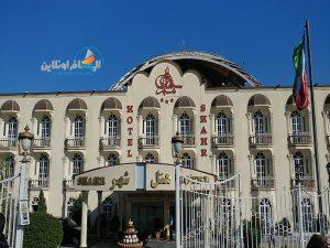 فندق شهر في طهران