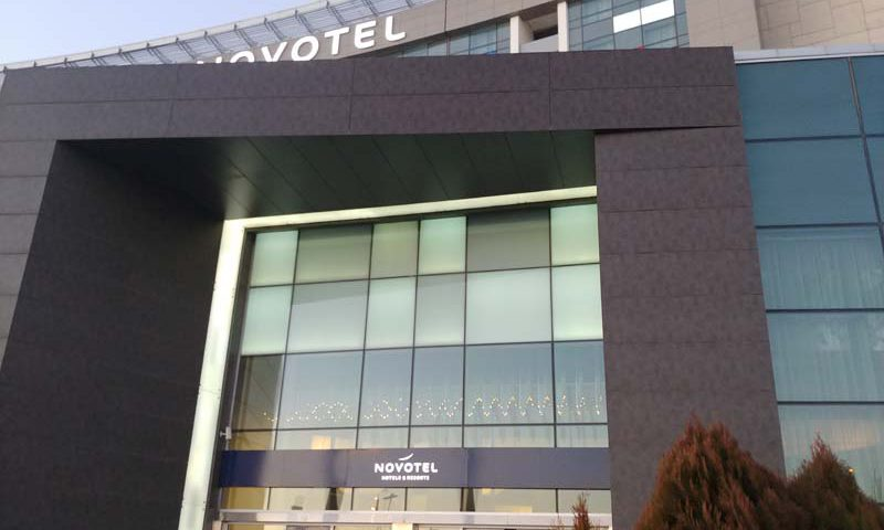 فندق نووتل في طهران