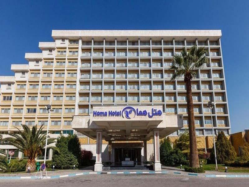 فندق هما في شيراز