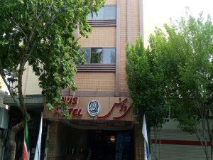 فندق ونوس في أصفهان