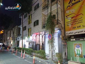 فندق برستو في طهران