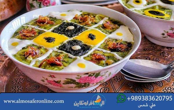 الأطعمة الإيرانية