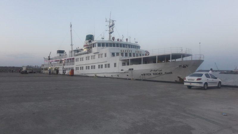 سفينة ميرزا كوشك خان (كابينة كروزر)