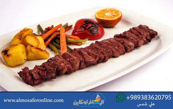 الأطعمة الإيرانية كباب ايراني