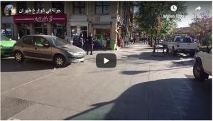 جولة في شوارع طهران