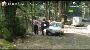 سياحة شمال إيران (قرية جواهرده) - السياحة في رامسر- سياحة رامسر- مدينة رامسر في شمال إيران