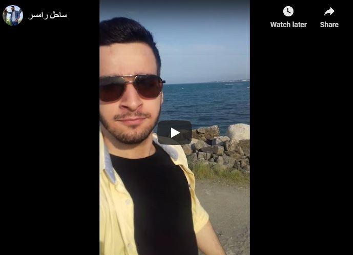 شواطئ مدينة رامسر في شمال إيران