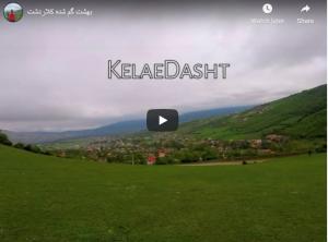 كلاردشت الجنة المفقودة في شمال إيران بالفيديو