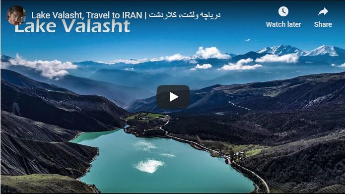 بحيرة ولشت في مدينة كلاردشت شمال إيران