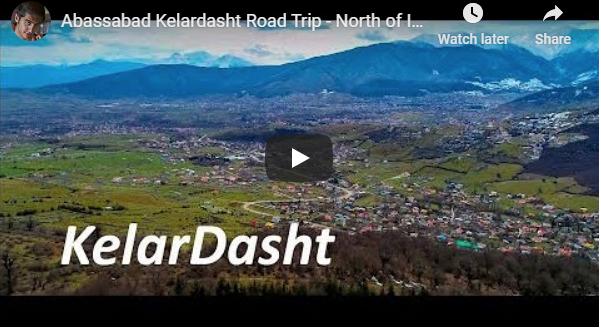 طريق عباس آباد إلى كلاردشت في شمال إيران