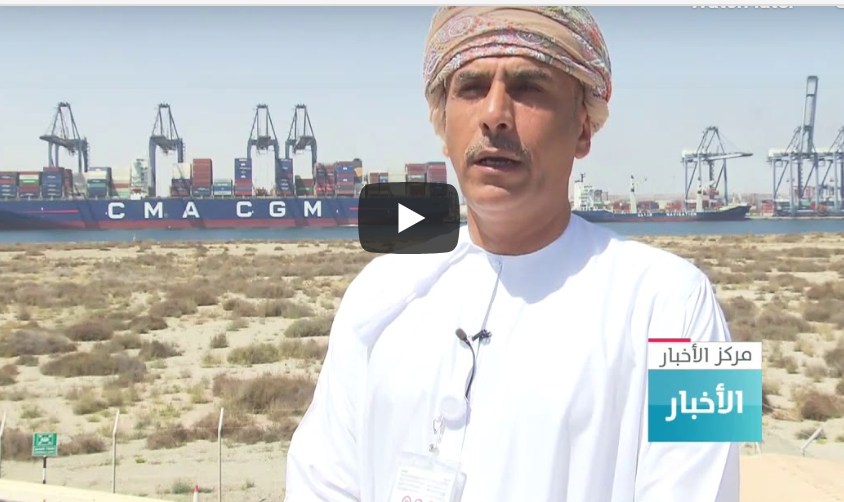 تسريع عمليات الشحن في ميناء صحار والمنطقة الحرة لاستمرارية رفد الأسواق بمختلف المنتجات