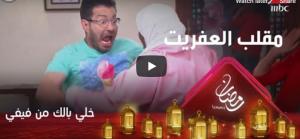 أحمد زاهر: إييييية!! في إية يا فوفا!!؟