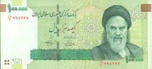 قيمة العملة الوطنية الإيرانية
