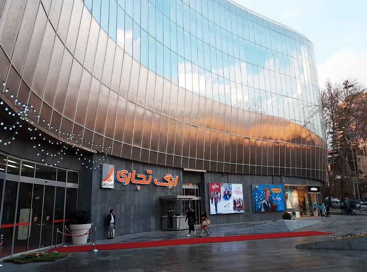 أفضل المراكز التجارية في طهران-أرج تجريش