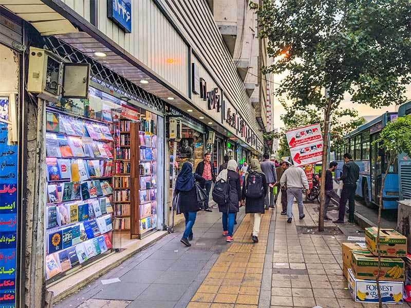 أفضل المراكز التجارية في طهران-أوامر طهران الشهيرة