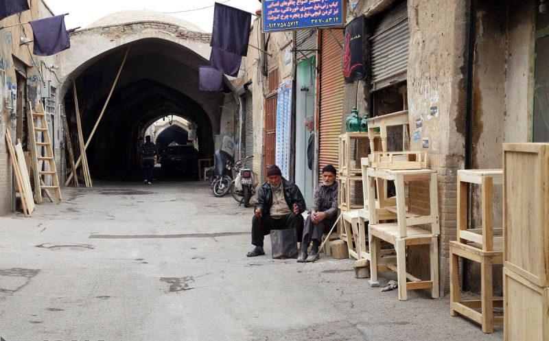 السوق القديم في قم
