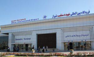 كل شيء عن مطار شيراز